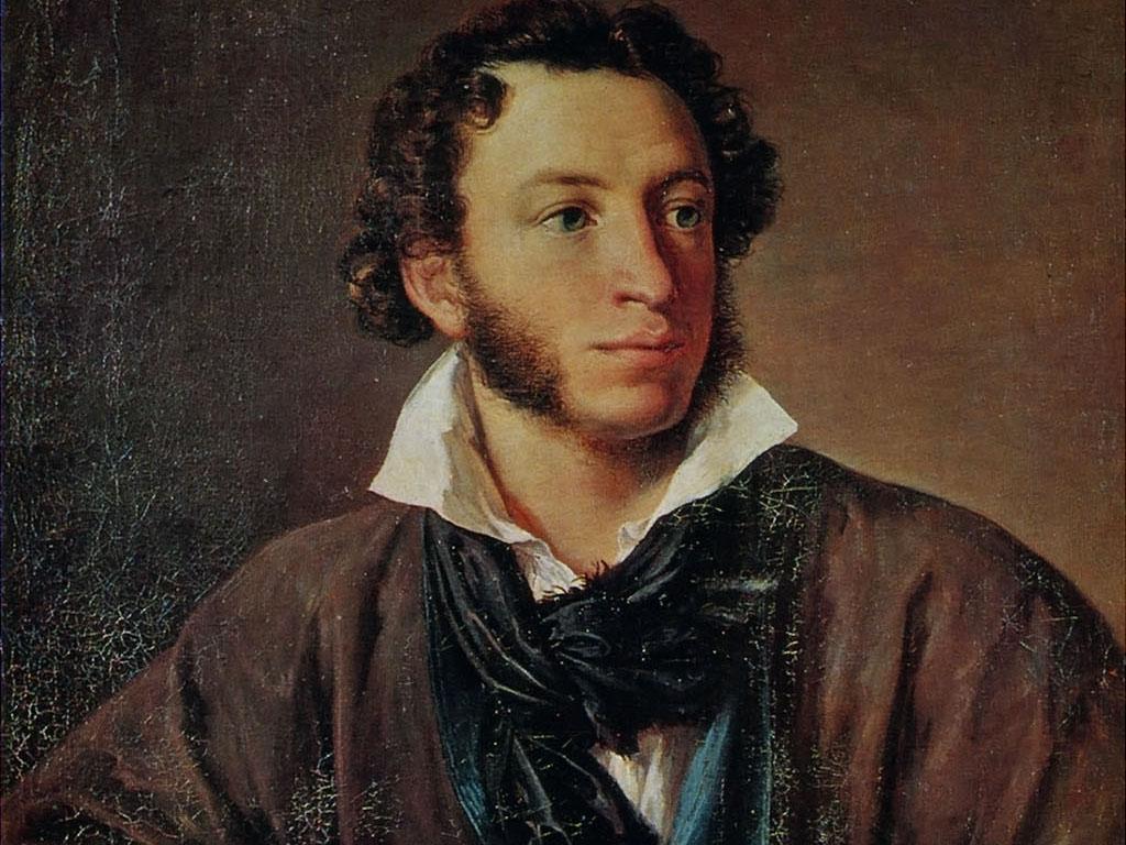 Aleksandr Sergeyevich Pushkin